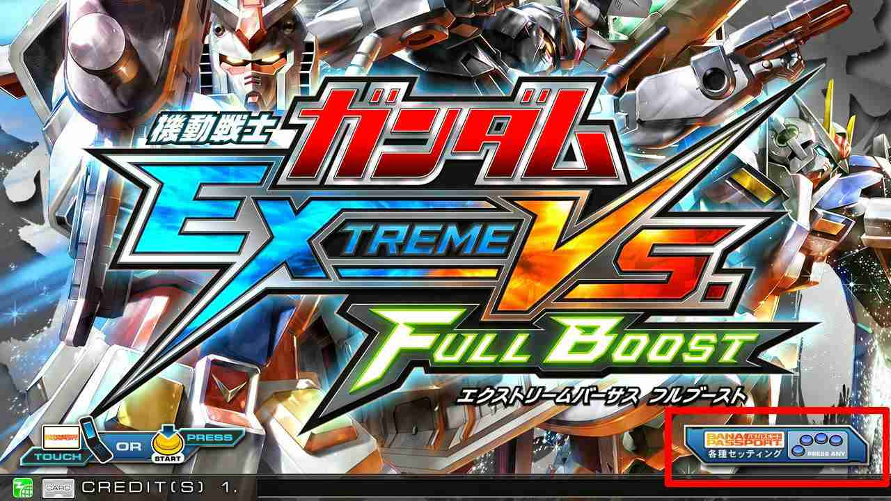 download game Mobile Suit Gundam: Extreme Vs Full Boost